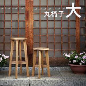 松野屋 丸椅子 大 [ラッピング不可]