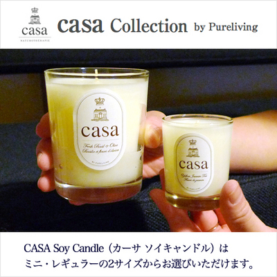 Pureliving CASA Casa Soy Candle election eat 2 pieces set regular 1 + 1 mini pure living ◆ fragrances /Soy Candle / aromatherapy candles-P25Jan15