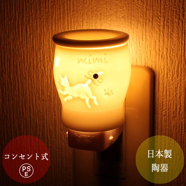 コンセント型のアロマランプ アロマライト 火を使わないため安全 寝室や玄関に 就寝時に 電球付属 小さめでお洒落 シンプル コンパクト ギフトやプレゼントにも アロマランプ コンセント リフレッシュミミ ストアー 猫 アロマポット オイルウォーマー ねこ 人気 かわいい 常夜灯 ネコ 陶器 おしゃれ 電気式 アロマオイル インテリア 照明 精油 正規激安 フットライト