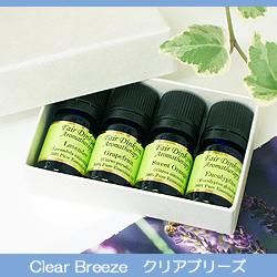 Aroma breeze NOVA-T & popular essential oils set of 4
