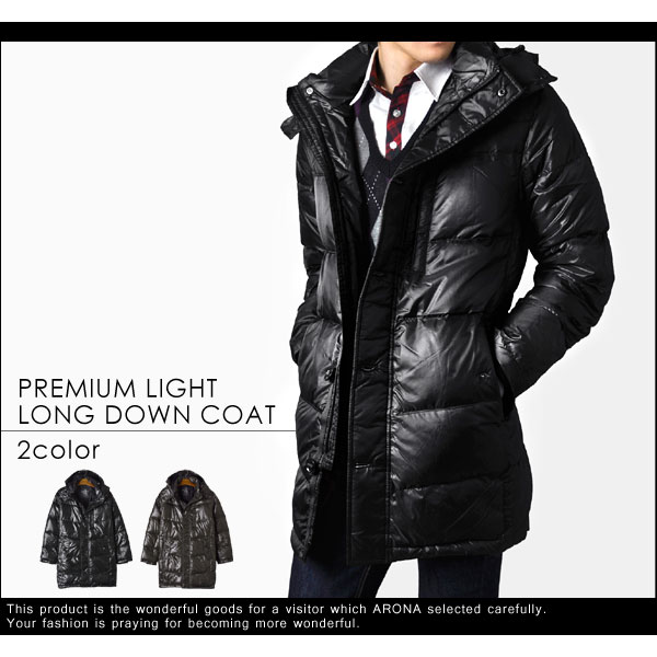 ダウンコート メンズ ロングダウンジャケット 軽量 高級羽毛プレミアムダウン使用 【送料無料】【1-T9N】