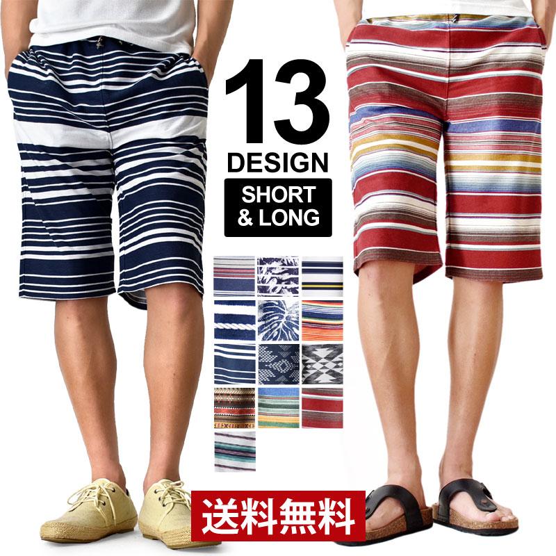 【40代メンズ】夏のおしゃれ!ショートパンツのおすすめは?