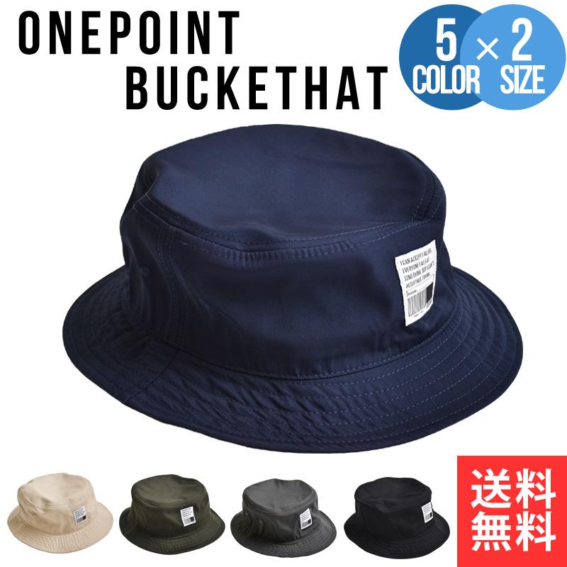正規激安 小さく折り畳めるからキャンプや旅行などに最適 ARONA バケットハット帽子ワッペンワンポイントメンズレディース 1-S1N 高級品 ゆうパケット送料無料