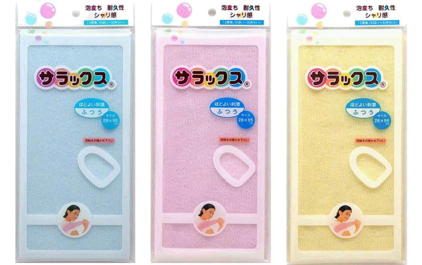 ほどよい刺激 メール便対応 お買い得 サラックス 浴用ボディタオル アウトレット☆送料無料 ふつうSalux