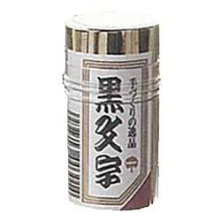手造りの逸品 高級楊枝 6cm楊枝~まるき~ 結婚祝い 黒文字楊枝ケース入り 現品