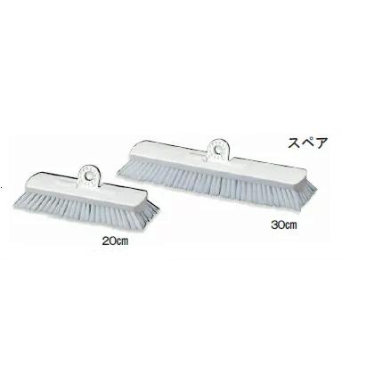 環境美化用品メーカー TERAMOTO 柄が自在に動くのでお掃除の幅が広がります EFフラットブラシスペア(30cm)CL-745-130-0 ~テラモト~『床洗浄用ブラシ』『エフェクトシリーズ』