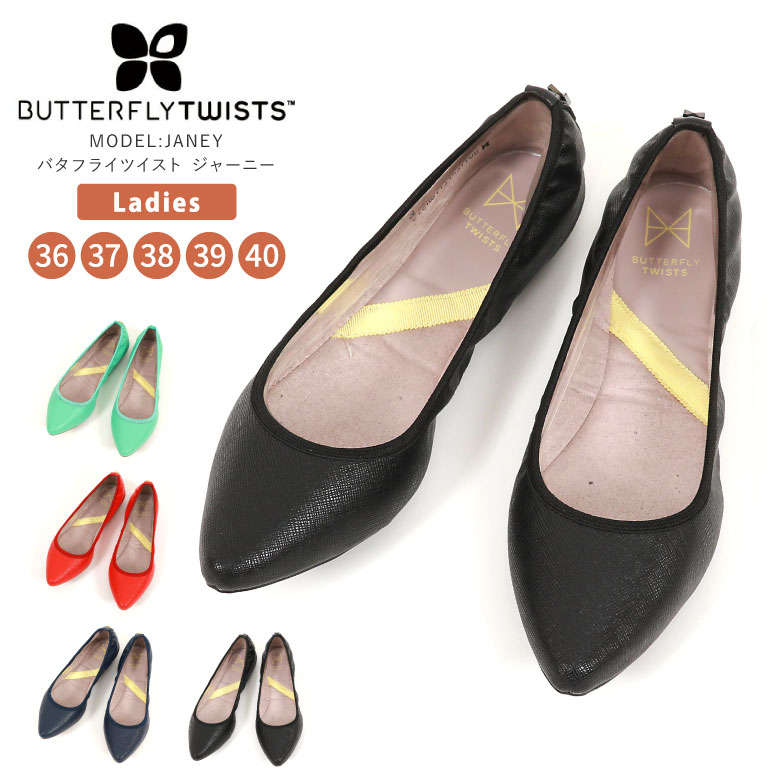 241807dbd350 Butterfly Pumps Shoes - Best Image Of Butterfly Imagevet.Co