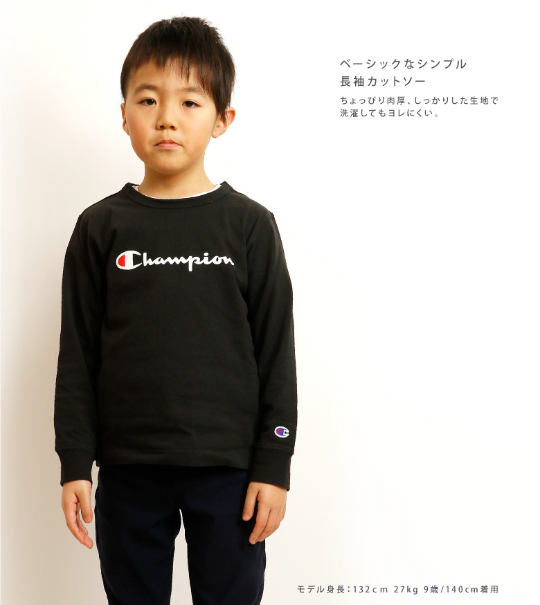 e9c015fb ... Child (cs4991) present gift of the Champion (champion) long sleeves T-  ...