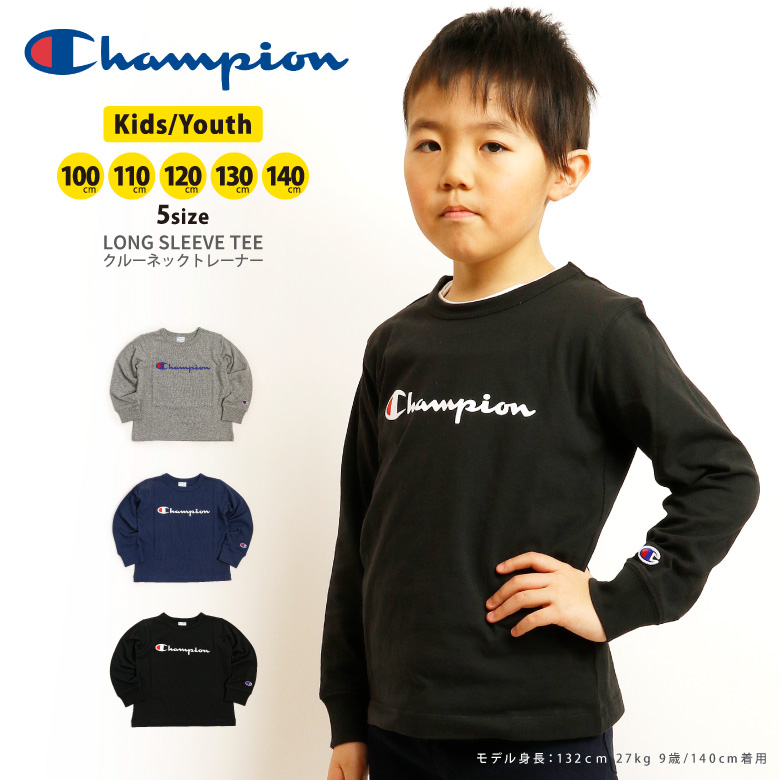1c459cf8 Child (cs4991) present gift of the Champion (champion) long sleeves T- ...