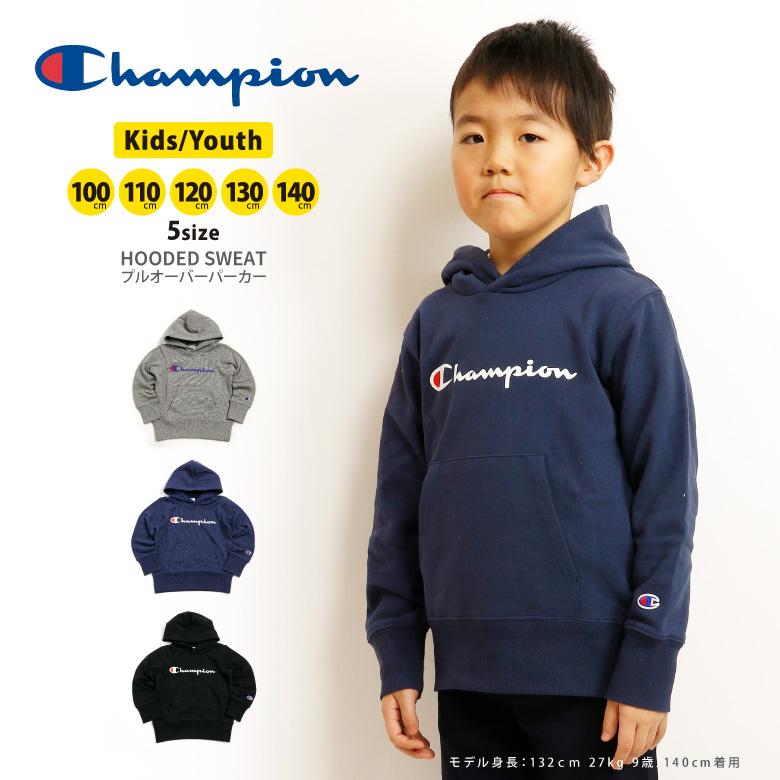 46139865dbe056 Zichang sleeve (cs4993) Valentine gift new adult new life of the Champion  (champion) sweat shirt pullover parka basic kids use 100cm 110cm 120cm  130cm 140cm ...