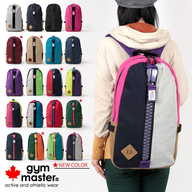 gym master( gym master) mega zip day pack big zip rucksack bag men gap Dis
