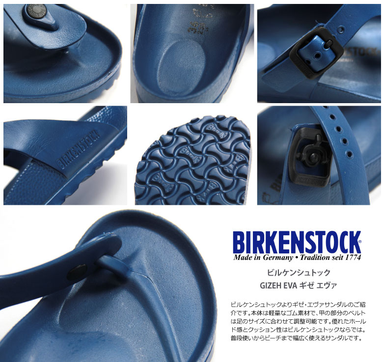 birkenstock eva