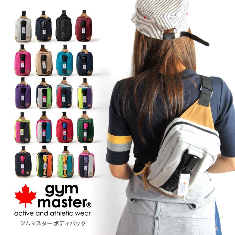 Gym master (짐 마) 메가 지퍼 바디 가방 빅 지퍼 어깨 숄더 가방 맨 즈 레이디스