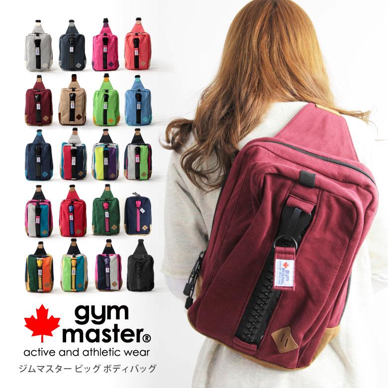 gym master (gym master) メガジップ sweatshirts big body big men's / women's