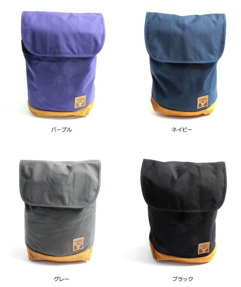 에서 쿠폰 위치 OUTDOOR PRODUCTS (아웃 도어 제품) TREE LOGO COLLECTION 트리 로고 컬렉션 플랩 백팩 배낭 기저귀 가방 가방 야외 페 스 여성용 남성용 남녀 공통 신 생활 어머니의 날