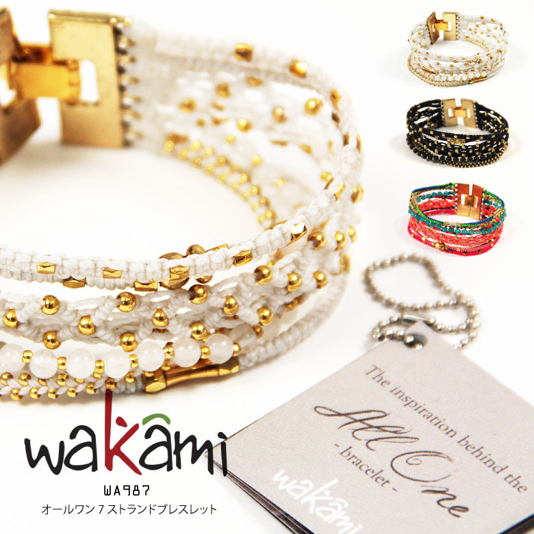 【MAX20%OFFオフクーポン対象】Wakami(ワカミ) ワカミ ブレスレット レディース メンズ【メール便送料無料/代引不可】(wa987)【ラッキーシール対応】プレゼント ギフト