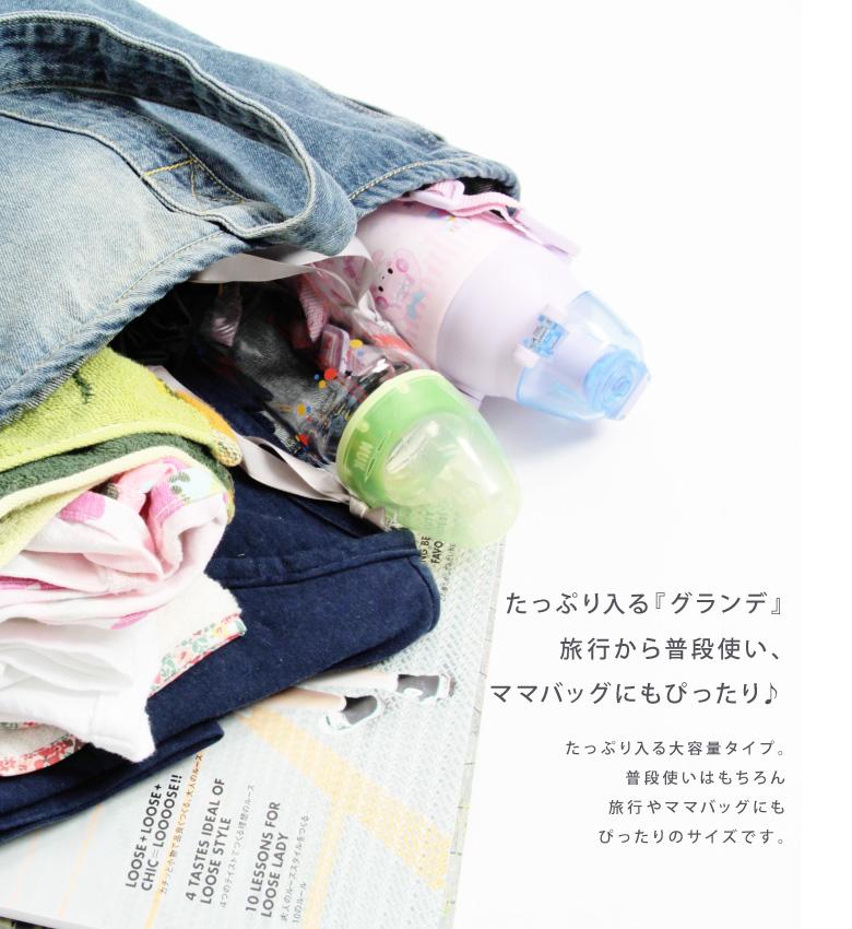 ROOTOTE (루 토트) 그란데 데님 가방 기저귀 가방 엄마 가방 대용량 여성용 남성용 2016-겨울 (7618)