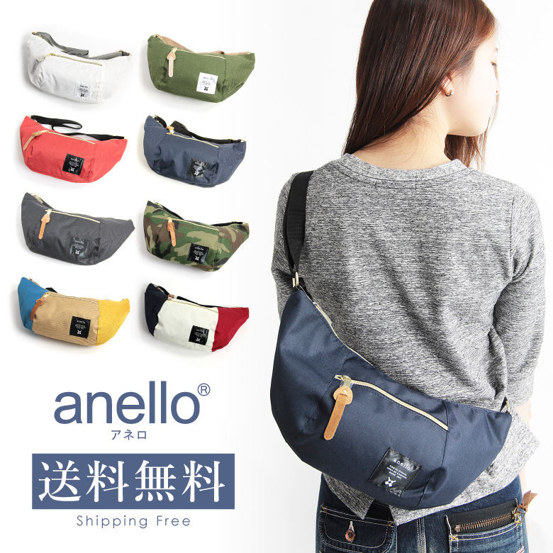 diagonally over banana-shaped Shoulder bag mini shoulder the Anello Anello shoulder bag shoulder bag bag Womens mens Unisex (at-b0192)