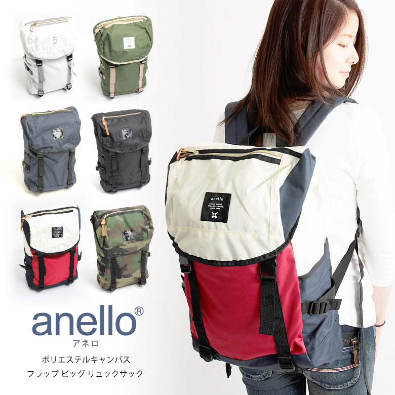Anello Luc Backpack Daypack Diaper Bag Back Zipper Large Lightweight Womens Mens Uni At B0195