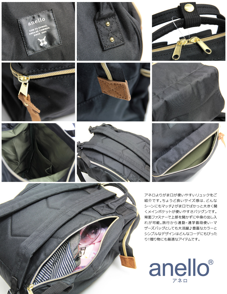 Anello Luc Anello Luc back zippered ladies purse mini s size diaper bag bag daypack Unisex (at-b a 0197)
