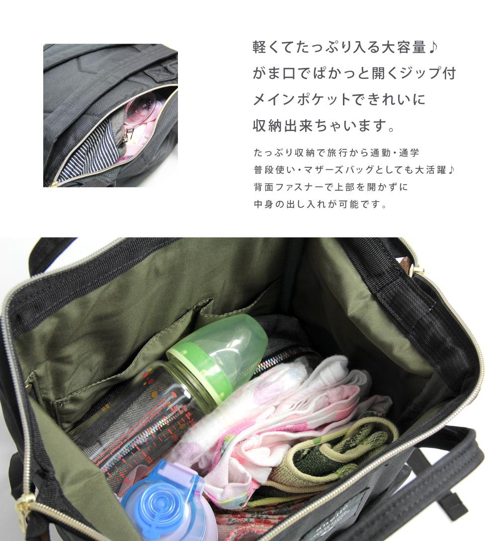Anello Luc Back Zippered Las Purse Mini S Size Diaper Bag Daypack Uni At B A 0197