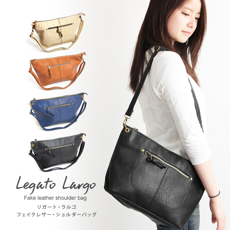 Legato Largo (Largo Legato) PU leather 2-WAY shoulder bag clutch bag diagonal seat bag simple women's faux leather with leather (lu-h0041)