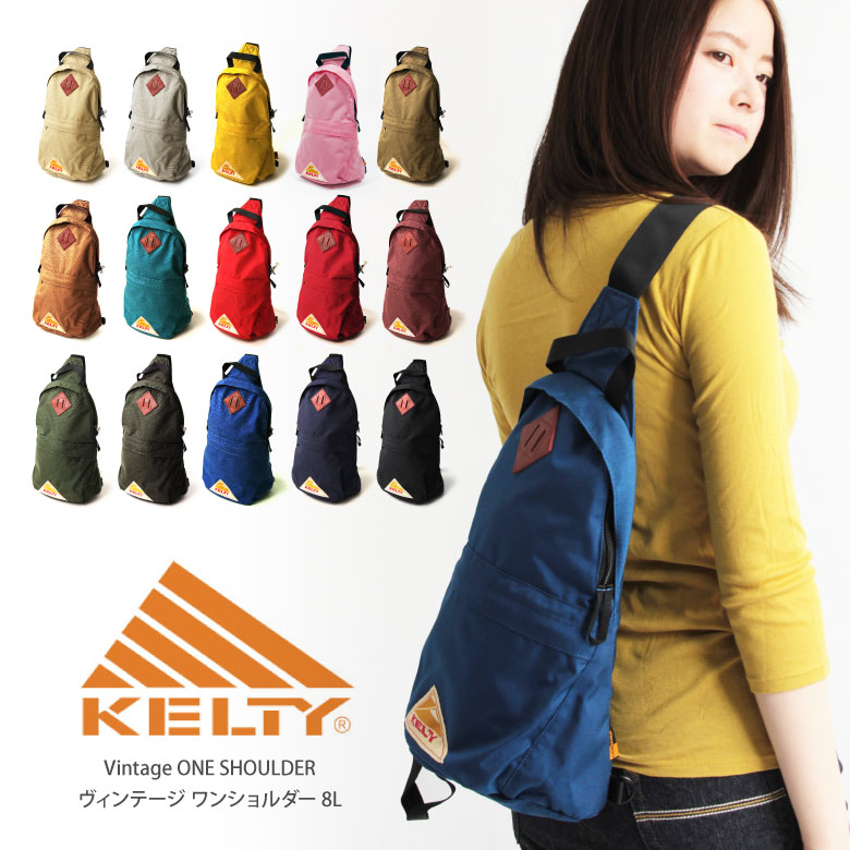KELTY( Kelty) vintage one shoulder bag body back men gap Dis OUTDOOR man and woman combined use