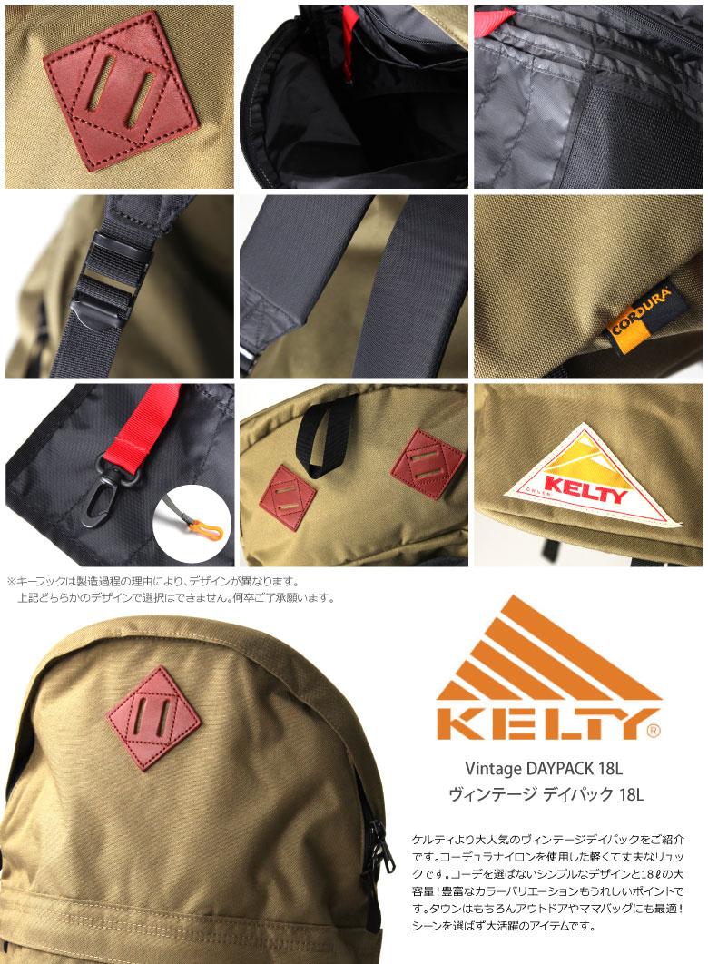 KELTY(凯勒蒂)ヴィンテージデイパックリュックサックバックパックアウトドアメンズレディース男女兼用