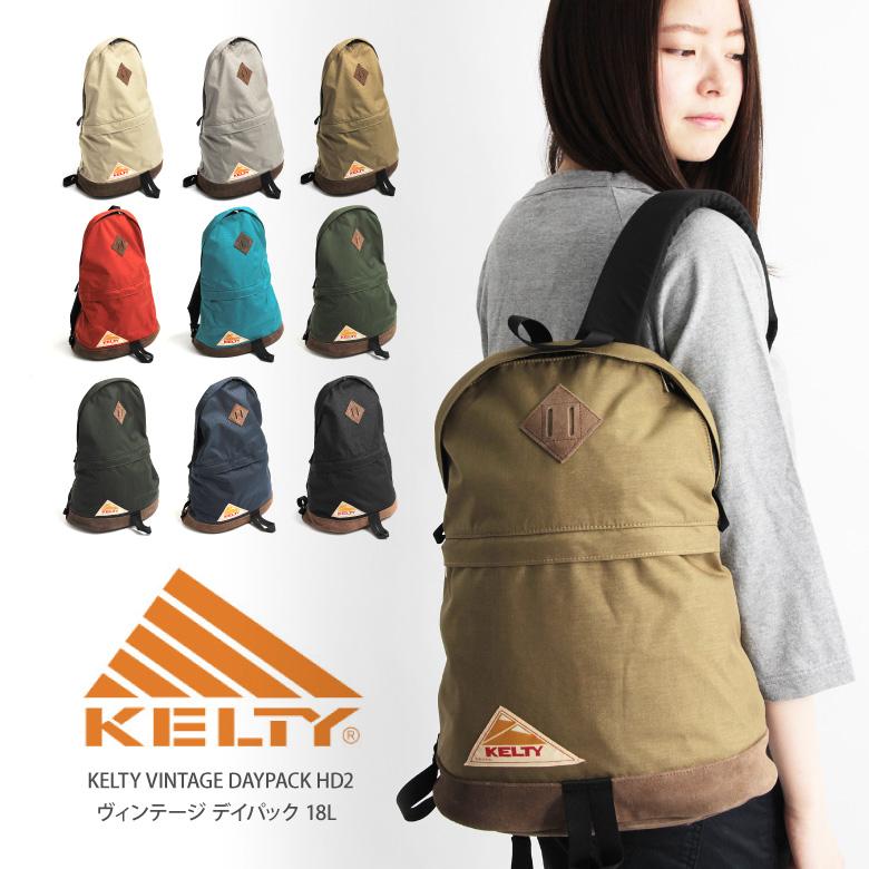【MAX20%OFFクーポン対象】KELTY(ケルティ) リュック 18L デイパック リュックサック バックパック マザーズバッグ ママバッグ ヴィンテージ フェス レディース メンズ 男女兼用 大容量 軽量 アウトドア (2592057)