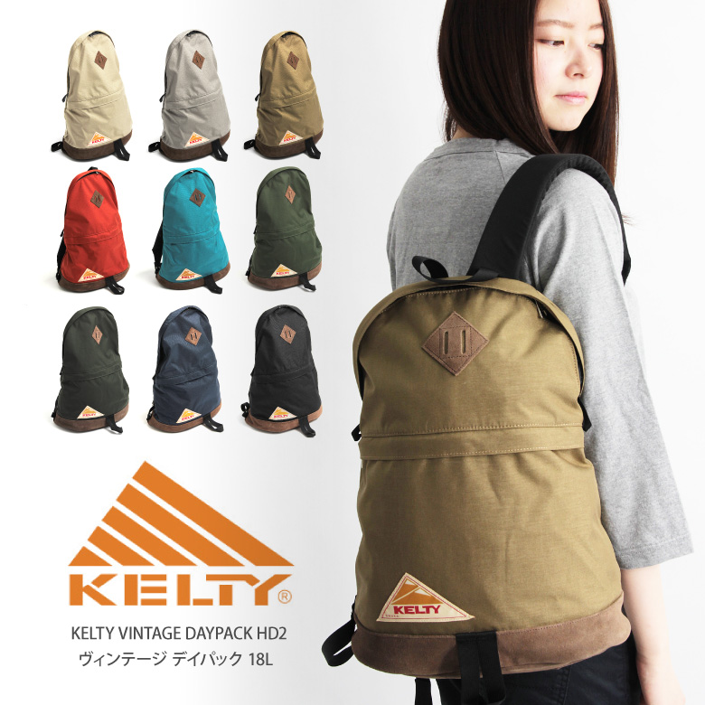 c21fe8584c3 Kelty backpack vintage dirty 2 daypack Backpack Backpack diaper bag lease  outdoor Womens mens unisex 02P05Sep15