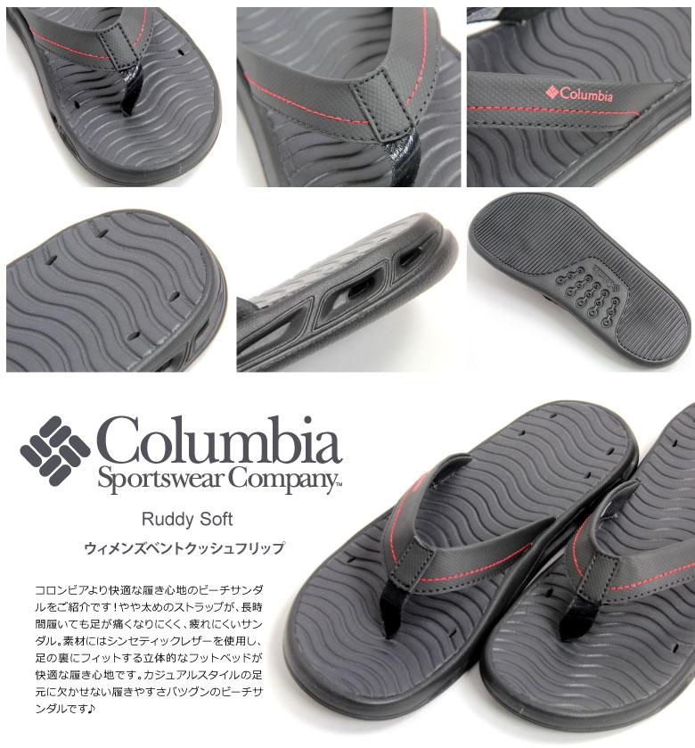 Columbia (콜롬비아) 샌들 스포츠 샌들 ベントクッシュフリップ 여성 비 산 여성용 (bl4499)