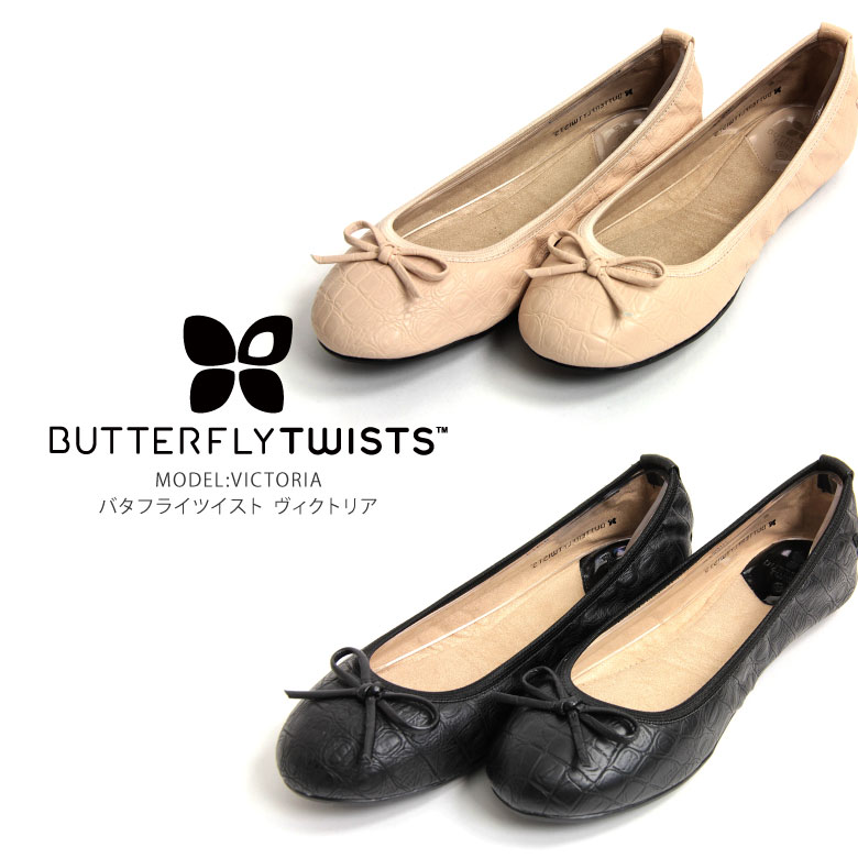 BUTTERFLY TWISTS (butterflitwist) ballet shoes Victoria shoe storage flat shoes pumps Ballet shoe Ribbon folding pocketable mobile slippers