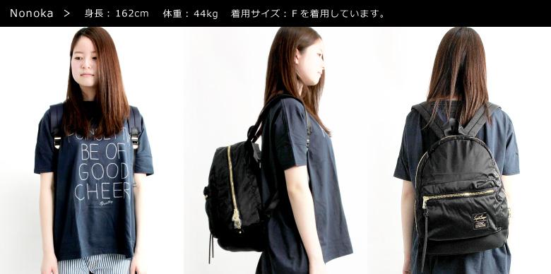 Legato 拉戈 (拉戈 Legato) 背包背包袋尿布袋包高密度尼龙通勤学校女孩大女士 2016年秋天冬天 (lh-b1021)。