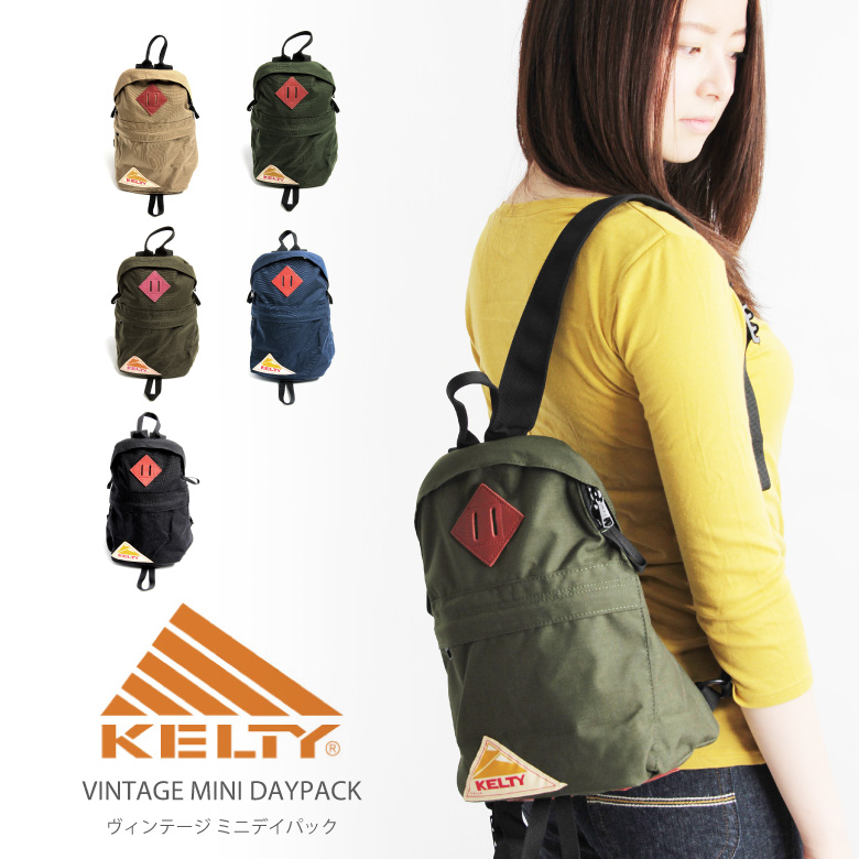 a90ddbc2012b KELTY (Kelty) rucksack mini-day pack rucksack backpack bag vintage light  weight festival Lady's kids outdoor (2592049) present gift