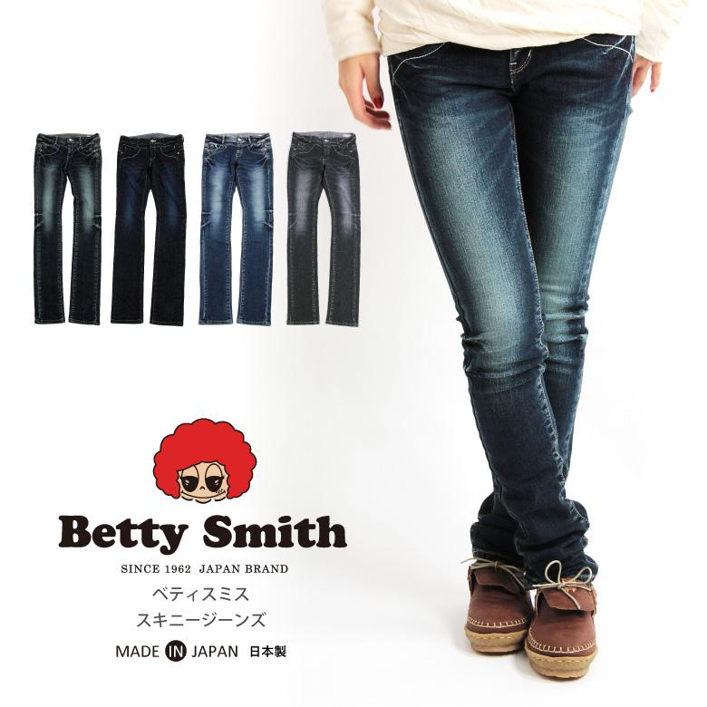 【MAX20%OFFクーポン対象】Betty Smith(ベティスミス) スキニージーンズ デニムパンツ パギンス レギパン レディース 日本製 ストレッチ (baw2121)