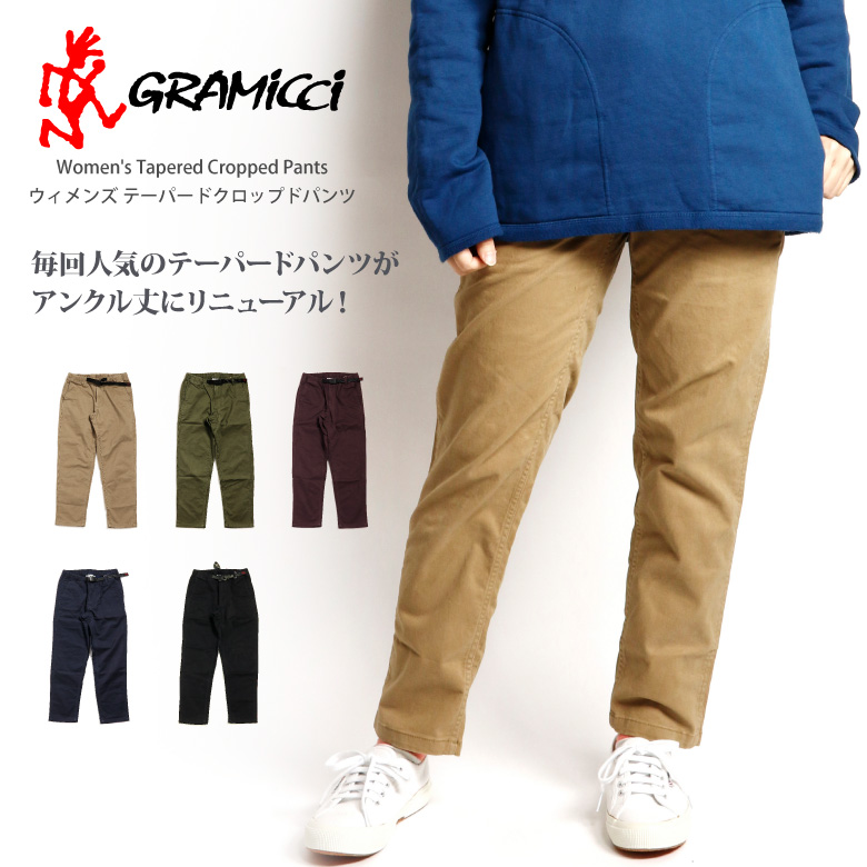 arrowhead gramicci グラミチ tapered pants ankle length climbing
