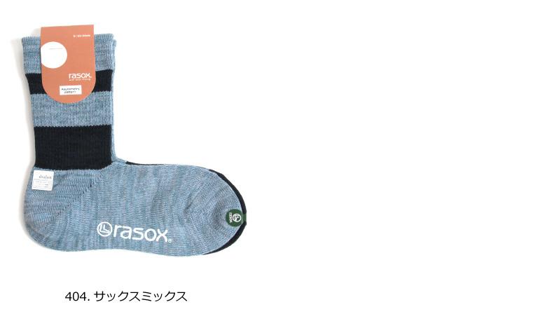 【MAX20%OFFクーポン対象】rasox(ラソックス) 靴下 ソックス ボーダー ミックス メンズ レディース アシンメトリー 男性用 女性用 日本製 (CA090CR10)【ラッキーシール対応】母の日 プレゼント 新成人 新生活