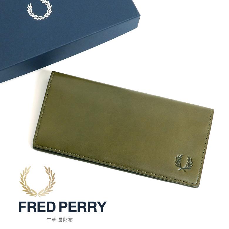 【最大2,000円OFFクーポン対象】FRED PERRY(フレッドペリー) 長財布 レザー 牛革 レザー レディース メンズ 男女兼用 (f19854)【ラッキーシール対応】