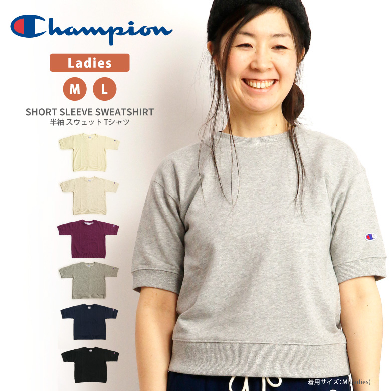 7b678fd662a3 Champion (champion) short sleeves sweat shirt trainer T-shirt pullover cut- and ...