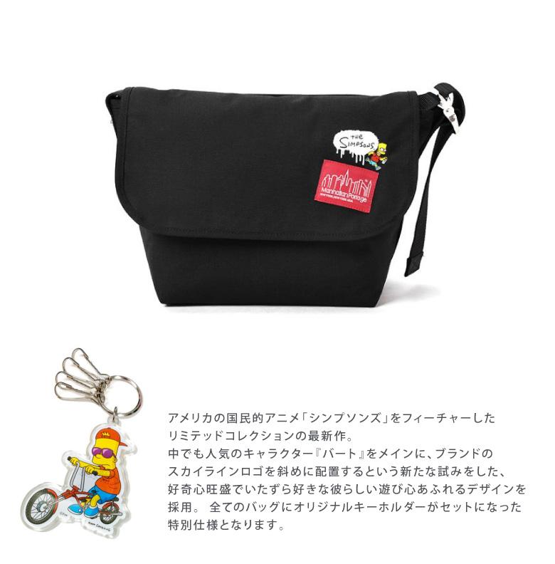 Skyline Logo Messenger Bag