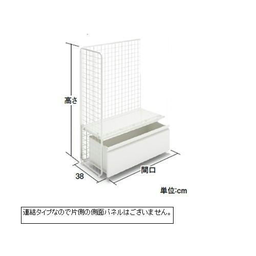 陳列棚 陳列台 店舗用什器 ジョイフルネット ゴンドラ ストア家具 送料無料 高さ184cm 連結型