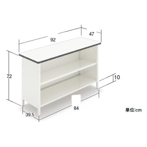 レジ台 包装台 カウンター チェッカー台 サッカー台 作荷台 幅92x奥行47x高さ72cm