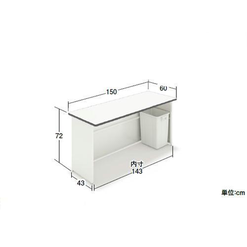 作荷台 サッカー台 レジ台 カウンター スーパーマーケット 片面型 幅150x奥行60x高さ72cm