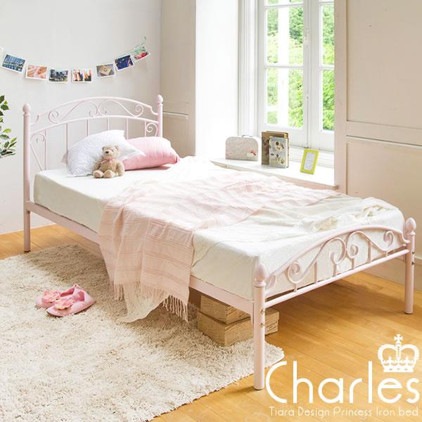 シングルベッド マットレスセット Charles シャルル奥行204,5cm ピンク・ホワイト
