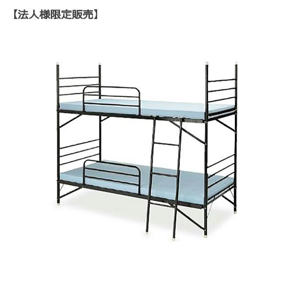 スチール2段ベッド マットレスセット IJBS-203M サイドレール 梯子付 ブラックフレーム色 送料別途商品