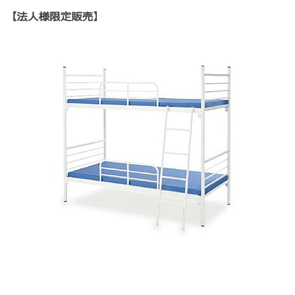 スチール2段ベッド マットレスセット IJBS-212m サイドレール 梯子付 明るいホワイト色 送料別途商品