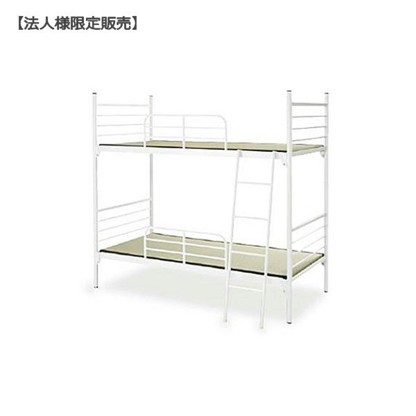 スチール2段ベッド タタミセット IJBS-212t サイドレール 梯子付 明るいホワイト色 送料別途商品