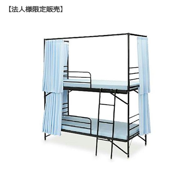 スチール2段ベッド カーテン+マットレスセット IJBS-203M サイドレール 梯子付 ブラックフレーム色 送料別途商品