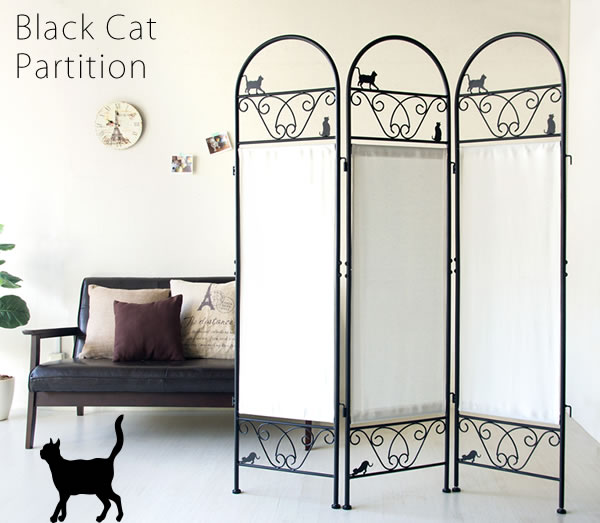 【クーポン利用で最大2,000円off 8月9日1:59まで】パーテーション 黒猫シリーズ 猫のパーテーション