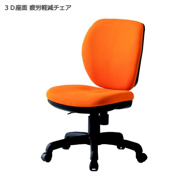 オフィスチェア FTFST-77H ハイバックタイプ 4色カラー